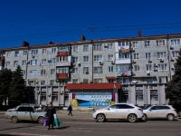 Krasnodar, Atarbekov st, house 43. Apartment house