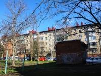 Краснодар, улица Атарбекова, дом 15. многоквартирный дом