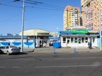 Краснодар, улица Атарбекова, дом 3. магазин