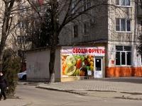 Краснодар, улица Атарбекова. магазин