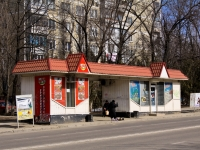 neighbour house: st. Atarbekov. store