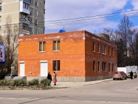 neighbour house: st. Atarbekov. multi-purpose building