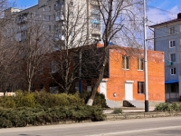 Krasnodar, Atarbekov st, multi-purpose building