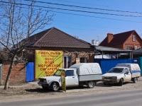 Краснодар, улица Воровского, дом 142. магазин