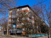 Краснодар, улица Воровского, дом 188. многоквартирный дом