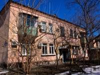 Краснодар, улица Воровского, дом 190. многоквартирный дом