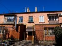Краснодар, улица Воровского, дом 192. многоквартирный дом