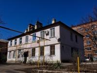 Краснодар, улица Воровского, дом 194. многоквартирный дом