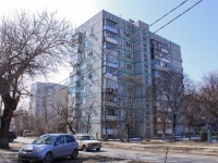 Krasnodar, Vorovskoy st, house 219. Apartment house