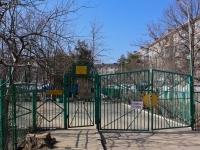Краснодар, улица Воровского, дом 221. детский сад №8