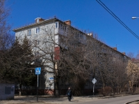 Krasnodar, Vorovskoy st, house 223/1. Apartment house