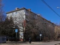 Краснодар, улица Воровского, дом 223/1. многоквартирный дом