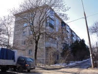 Krasnodar, Vorovskoy st, house 223. Apartment house