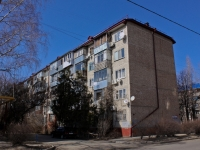 Krasnodar, Vorovskoy st, house 225. Apartment house