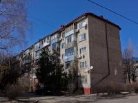 Краснодар, улица Воровского, дом 225. многоквартирный дом