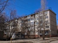 Krasnodar, Vorovskoy st, house 227. Apartment house