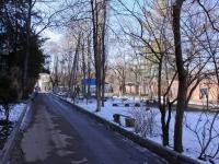 克拉斯诺达尔市, Vorovskoy st, 房屋 231. 公寓楼