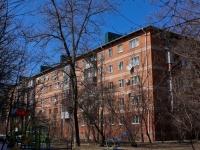 Краснодар, улица Воровского, дом 231. многоквартирный дом