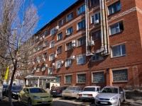 Краснодар, улица Воровского, дом 233. многоквартирный дом