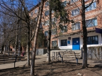 Krasnodar, Vorovskoy st, house 237. Apartment house