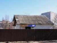 Краснодар, улица Воровского. офисное здание
