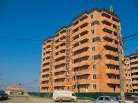 Краснодар, Образцова проспект, дом 2. строящееся здание