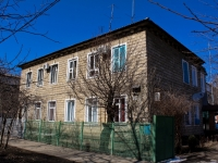 Krasnodar, Olimpiyskaya st, house 1. Apartment house