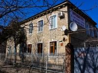 Краснодар, улица Олимпийская, дом 5. многоквартирный дом