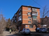 Краснодар, улица Олимпийская, дом 6. многоквартирный дом