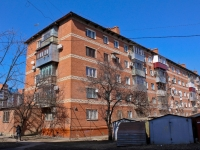 Krasnodar, Olimpiyskaya st, house 6. Apartment house
