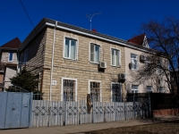 Krasnodar, Olimpiyskaya st, house 9. Apartment house