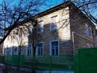 Краснодар, улица Олимпийская, дом 21. многоквартирный дом