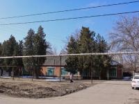 Краснодар, улица Солнечный совхоз 1-е отделение, дом 5. многофункциональное здание