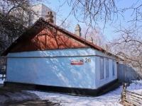 Краснодар, улица Солнечный совхоз 1-е отделение, дом 26. многофункциональное здание