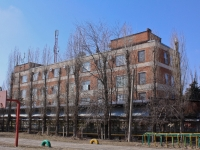 Krasnodar, Gagarin st, house 67. office building