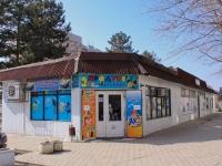 Краснодар, улица Гагарина, дом 75/6. многофункциональное здание