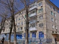 Краснодар, улица Гагарина, дом 75. многоквартирный дом