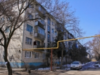 Krasnodar, Gagarin st, house 79. Apartment house