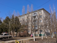 Krasnodar, Gagarin st, house 81. Apartment house