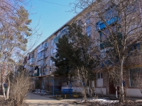 Krasnodar, Gagarin st, house 85. Apartment house