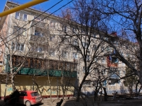 Krasnodar, Gagarin st, house 87. Apartment house