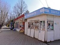 克拉斯诺达尔市, Gagarin st, 房屋 89/2. 商店