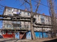 Krasnodar, Gagarin st, house 93. Apartment house