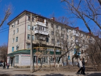Krasnodar, Gagarin st, house 97. Apartment house