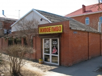 Krasnodar, Gagarin st, house 98. Apartment house with a store on the ground-floor