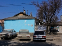 Краснодар, Гагарина ул, дом 109