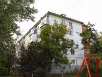 Краснодар, улица Гагарина, дом 55. многоквартирный дом
