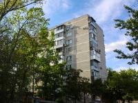 Краснодар, улица Гагарина, дом 57. многоквартирный дом