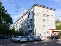 Краснодар, улица Гагарина, дом 59. многоквартирный дом