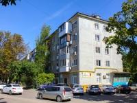 Краснодар, улица Гагарина, дом 61. многоквартирный дом